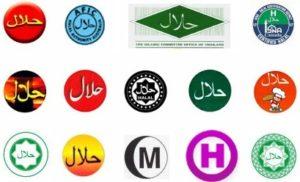 halal-symbols